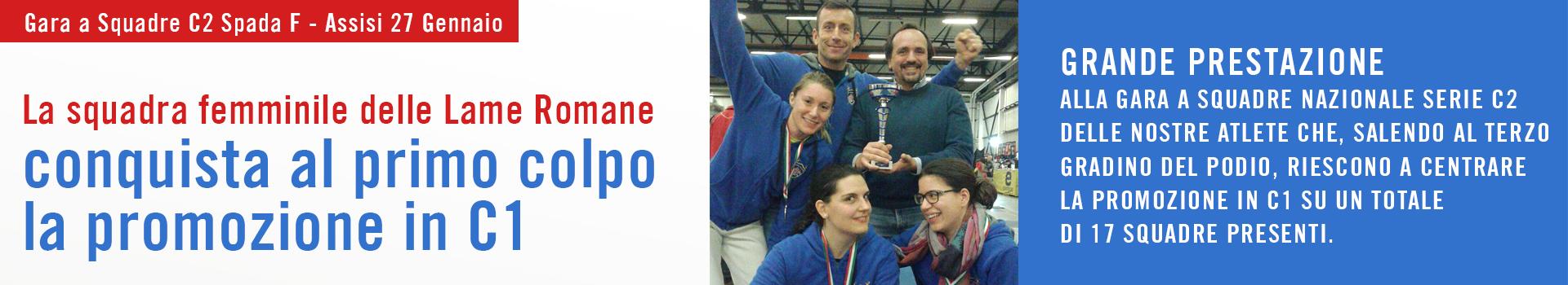 Promossa in C1 la squadra femminile Lame Romane