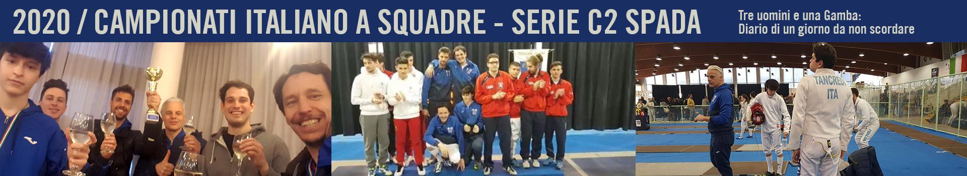 Lame Romane - campionato a squadre serie C2 Spada